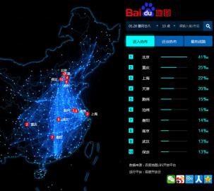 Baidu-Map